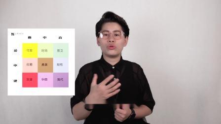 海蒂潮美学 人物风格分解视频 海蒂老师最新美发视频