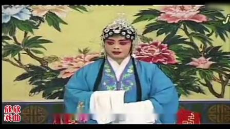 豫剧传奇连台戏《双龙传》上部05