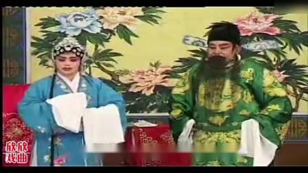豫剧传奇连台戏《双龙传》上部06