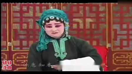 豫剧传奇连台戏《双龙传》上部10