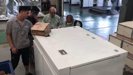 ZD-FJ11+P+T21000BC-卷筒纸方底纸袋机(多功能选配)-120BPM