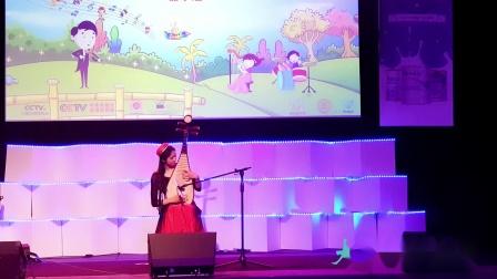 2020CCTV全国少儿大赛澳大利亚分赛区Neurio杯总决赛器乐个人组才艺表演(二)