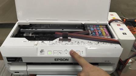 xp-55手动清洗打印头