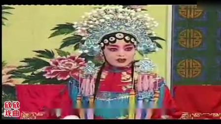 豫剧传奇连台戏《双龙传》下部03