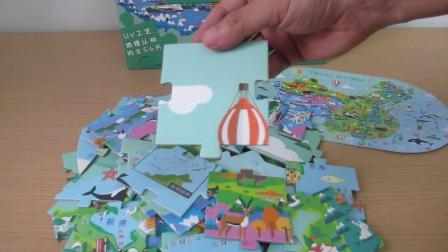 奥迪双钻纸拼图系列游遍大好河山拼图