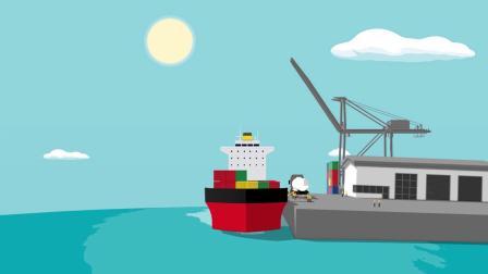 壳牌船舶数字化 -  Accuport