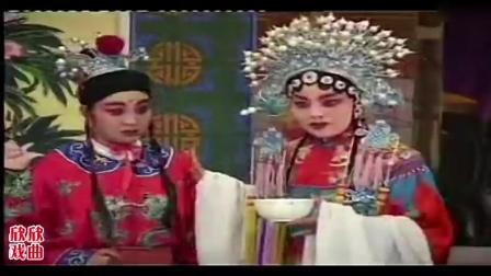 豫剧传奇连台戏《双龙传》下部09