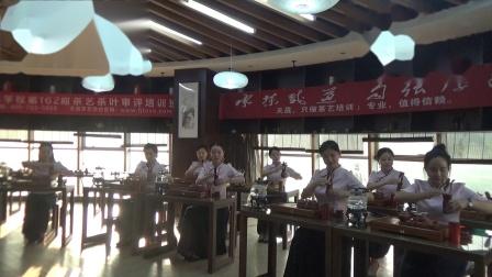 茶艺表演、茶艺学习 茶艺师 天晟162