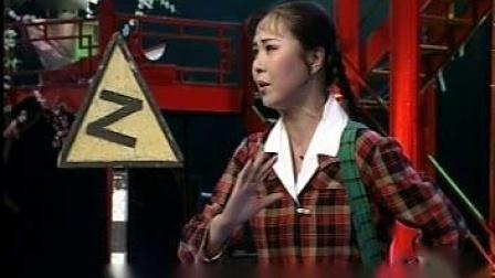 河南省新一代演员演出的朝阳沟片段