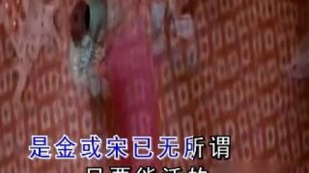 《爱过谁(电视剧《射雕英雄传》主题曲)》尚雯婕
