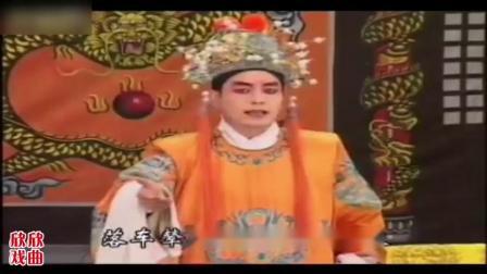 豫剧连本戏《秦桧杀宫》07