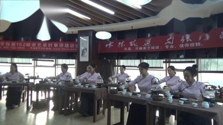 茶艺培训、茶艺师学习 茶道 天晟162