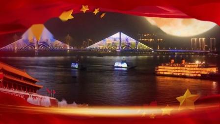 欧震《月光下的中国》朗诵背景视频