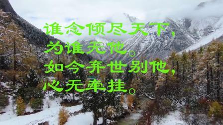 其实你不懂我的心~童安格  影视后期:郭平