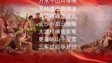 新编沪剧演唱:长征(徐伯涛朗诵版)