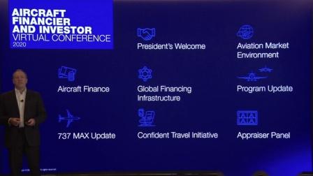 1.会议简介/Conference Overview