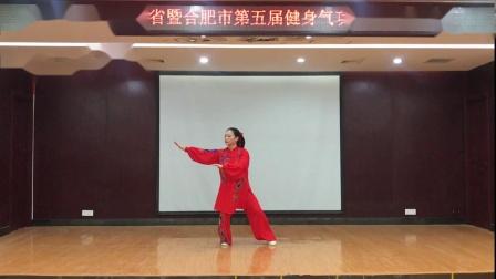 安庆市+个人赛项目大舞+陈小兰