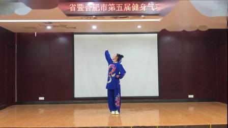 安庆市+个人赛项目导引养生十二法+毕志霞