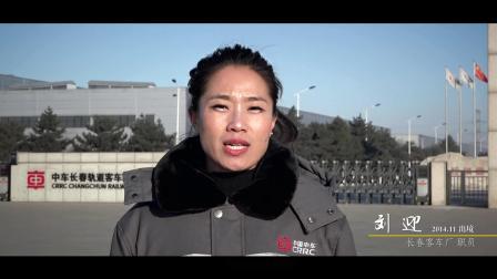 汇金日本语版视频宣传片