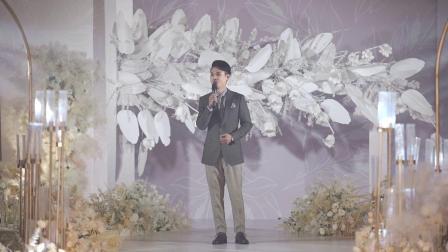 婚礼主持人毕南【檀先生和张小姐的婚礼】