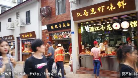 汉味小吃第一巷 户部巷