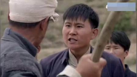 金强带人围殴少安,秀莲一榔头把他撂倒,看谁敢动!