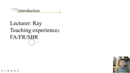 金立品 ACCA国际注册会计师网课 introduction to SBR