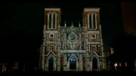 圣费尔南多大教堂 3D 视频 Mapping 投影秀