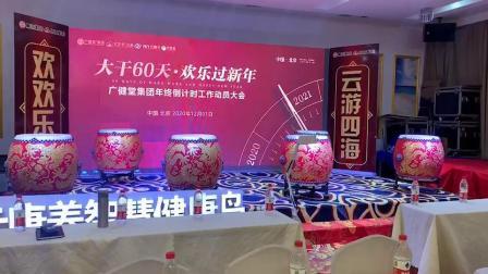 北京击鼓乐团:北京开场大鼓租赁年会大鼓教学水鼓培训