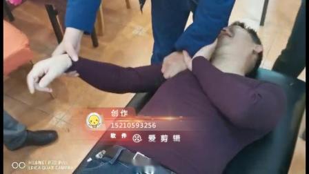 聚医康-三分钟正骨肩周炎松解术