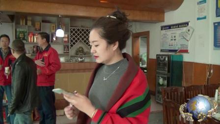 少平工作室 邓旭亮《姑娘出嫁》 厂坝待客【高清版】