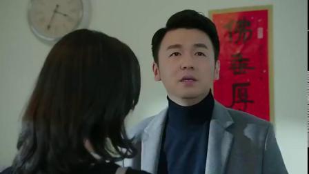 凌玲漏出真面目,陈俊生后悔和子君离婚,娶了凌玲