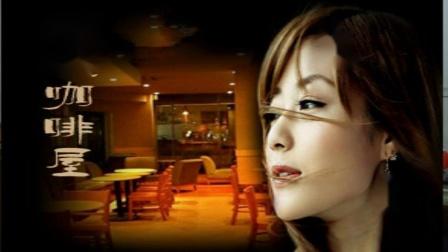爱剪辑-我的视频-小号独奏-走过咖啡屋