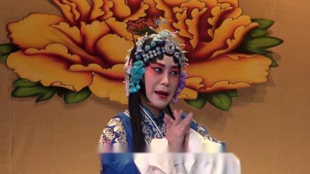 张育文王玉田季莉芝林金城京剧《宇宙锋》2012年上海虹口