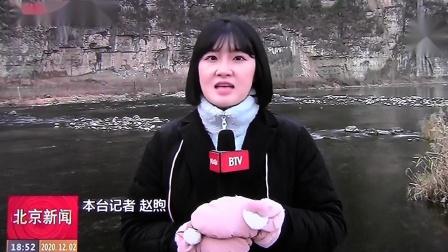 黑豹野保站 北京新闻 黑鹳20年.mov