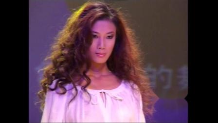 2002年杉杉玫瑰戴薇服装秀