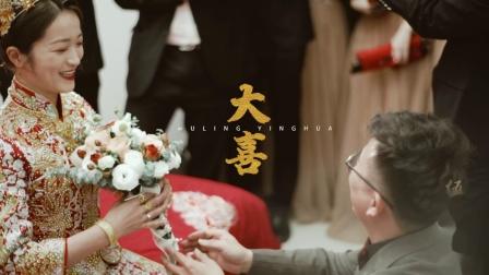 JIANWEIJIE&YANGJINHUAN婚礼接亲快剪