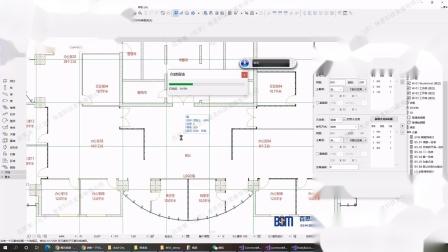 百思美新品-装配式隔墙语音智能设计系统