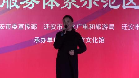 2020-轩辕黄帝文化周活动-滨河社区专场