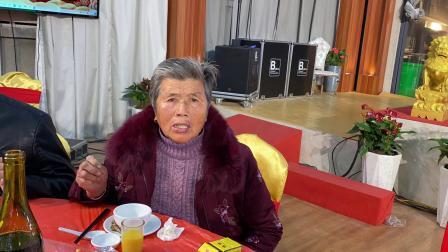 《 生 日 宴 》〈李堡镇)光头阿中(2020.12.2)