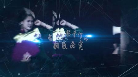 中国搞笑嘉宾小伟 燕子 宣传片 雷雨哥作品 成品