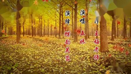 民族舞【国韵】