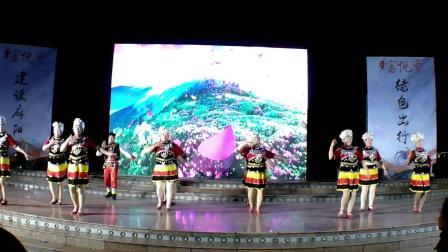 舞蹈 《瑶族情歌》--表演单位:花红开心队