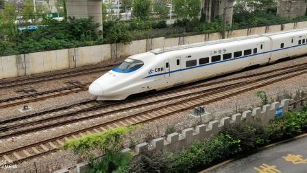 CRH2A重连出南京站,双机DF11(0338+0301)进南京站挂车