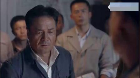 山洪暴发,田晓霞被洪水冲走,多少人瞬间泪崩!