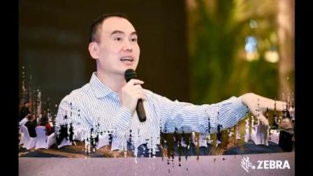 斑马技术华东区合作伙伴大会-现场精彩短视频-20201112