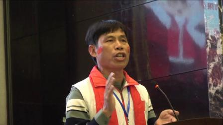 徐闻县红土地志愿者协会召开2020年年会