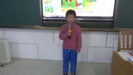 《大鹿》刘睿雪 二(2)庆云县常家镇福和希望小学2020.11.25
