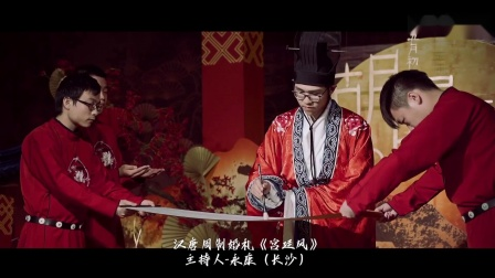 中式婚礼的3种形式