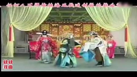 曲剧《卷席筒续集》04